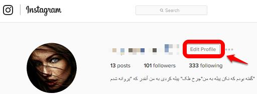آموزش کامل حذف اکانت اینستاگرام Instagram + تصاویر